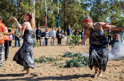 Indigenous dancers taking part in a traditional ceremony